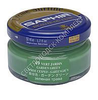 Увлажняющий крем для обуви Saphir Creme Surfine, цв. зелёная трава (49), 50 мл