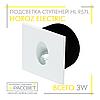 Светодиодный светильник HL 957L 4000К WH (белый) Horoz Zumrut для подсветки ступеней, лестниц 86Lm