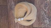 Натуральные волосы для наращивания 60-65см  блонд