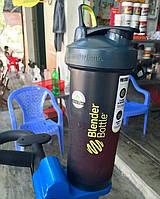 Шейкер спортивный BlenderBottle Pro45 1270ml (ORIGINAL), фото 1
