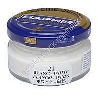 Увлажняющий крем для обуви Saphir Creme Surfine, цв. белый (21), 50 мл