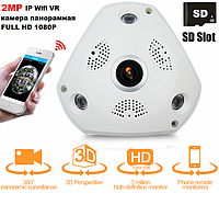 2MP IP Wifi VR камера панорамная FULL HD 1080P