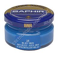 Увлажняющий крем для обуви Saphir Creme Surfine, цв. голубой ирис (25), 50 мл