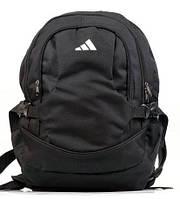 Спортивный городской рюкзак Adidas три отдела