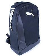 Спортивный рюкзак Arsenal Puma черный