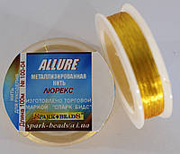 Люрекс Аллюр №04. Золото оранжевое 100 м, фото 1