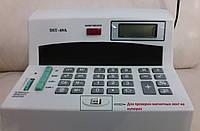 Детектор валют с калькулятором DST-69A Детектор Money