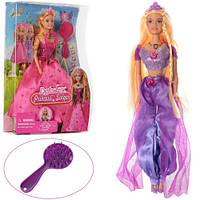 Кукла DEFA 8265 29см
