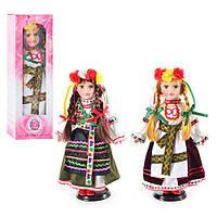 Лялька D 13650 порцеляна, підставка, україночка, 2 види, кор., 41-12,5-8,5 см