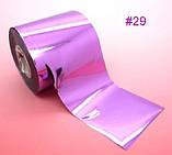 Фольга для ногтей 1 метр фиолетовая с блеском, разные расцветки, фото 4