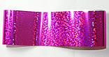 Фольга для ногтей 1 метр фиолетовая с блеском, разные расцветки, фото 3