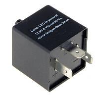 Реле поворотов регулируемое для светодиодных ламп