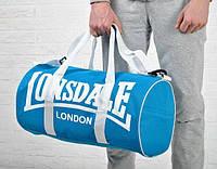 Мужская спортивная сумка LONSDALE голубая