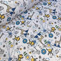 """Хлопковая ткань детская """"Новый зоопарк"""" желто-голубых тонов 125г/м2 № 660"""
