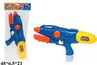 Водяное оружие 39см A-135 с накачкой 3цв.кул.48*6,5*21 ш.к./72/(A-135)