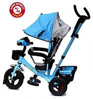 Трехколесный велосипед Baby Trike CT-61 , надув колеса, звук, свет, голубой