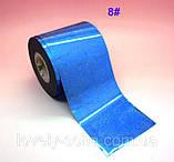 Фольга для ногтей 1 метр голубая ,синяя разные рисунки, фото 3