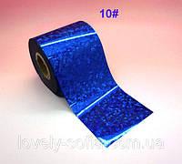 Фольга для ногтей 1 метр голубая ,синяя разные рисунки, фото 1