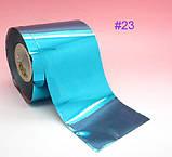 Фольга для ногтей 1 метр голубая ,синяя разные рисунки, фото 4