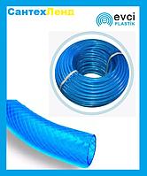 """Шланг для полива 3/4"""" Пищевой Цветной 50 м  EVCI PLASTIK"""