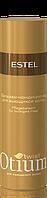 Бальзам-кондиционер для вьющихся волос Estel Professional Otium Twist 200 ml