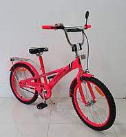 Велосипед 2-х колес 20'', со звонком, зеркалом, руч.тормоз, без доп. колес (1шт)(172032)