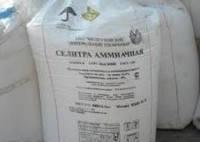 Селитра - 50 кг. Азот - 34,4 %