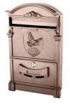 Поштова скринька VITA колір коричневий Герб Голуб, фото 2