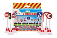 Набор дорожных знаков,в кор.16*16*4 см.,ТМ Технок, Украина, (15шт)(4357)