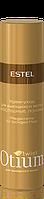 Крем-уход для вьющихся волос Послушные локоны Estel Professional Otium Twist 100 ml