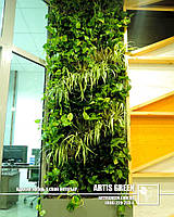 Вертикальное озеленение с системой полива