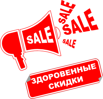 Сезонная распродажа дорожных сумок и чемоданов в интернет-магазине Verabella