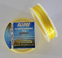 Люрекс Аллюр №11. Желтый светлый 100 м, фото 1