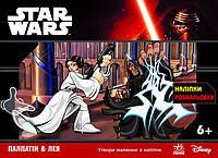 """Star Wars: Пазли """"Імперія завдає удару.""""(У),в кор.21*15*6 см.,ТМ Ранок, произ-во Украина(476427)"""