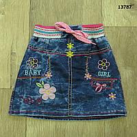 Джинсовая юбка для девочки. Маломерит. 4 года