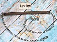 Ручка-цепочка для сумки(эко-кожа), мокко