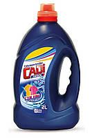 Cadi Гель для прання кольорових речей 2л (8шт)