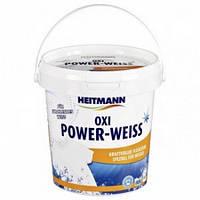 Кисневий відбілювач для білої білизни Heitmann 750г відро (6шт)