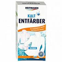 Засіб для знебарвлення в холодній воді Heitmann 100г (8шт)