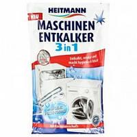 Засіб 3в1 для видалення накипу в пральних і посудомийних машинах Heitmann 175г (6шт)
