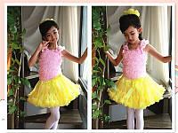 Детская пышная юбка пачка желтая