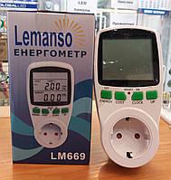 Энергометр (ваттметр) Lemanso LM669