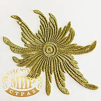 Кружевной фрагмент 14х9см Цвет- Gold 1шт