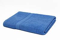 Пляжное полотенце. Синий