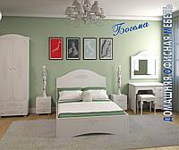 Спальный гарнитур Богема