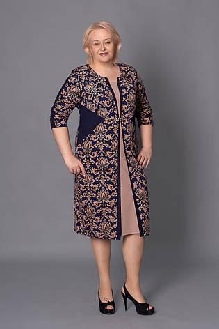 Женское платье со вставками есть большой размер, фото 2