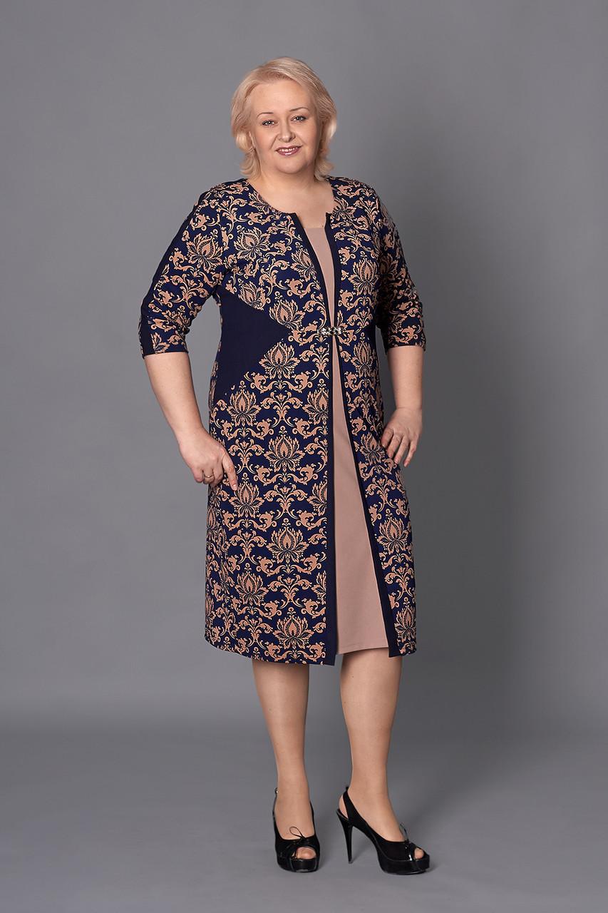 Женское платье со вставками есть большой размер
