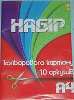 Картон цветной  А4 Тетрадь 10 лист.(490527)