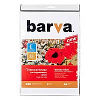Пленка для печати BARVA A4 (IF-NVL10-T01) (FILM-BAR-NVL10-T01)