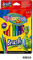 Маркеры с щеткой, 10 цветов, ТМ Colorino(65610)